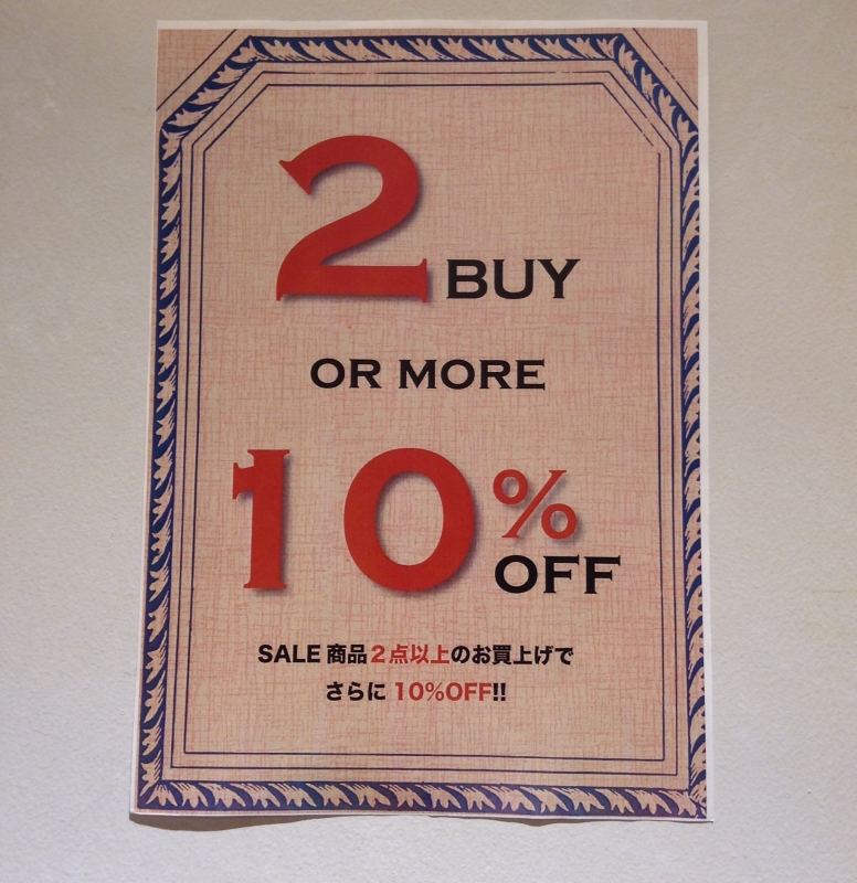 2Buy or more 10%OFF☆