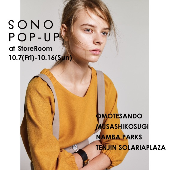 SONO POP UP