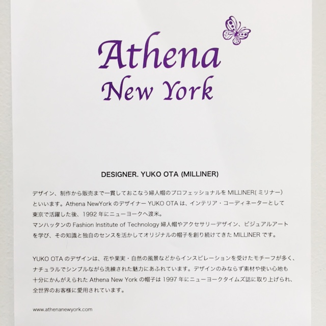 Athena New York!
