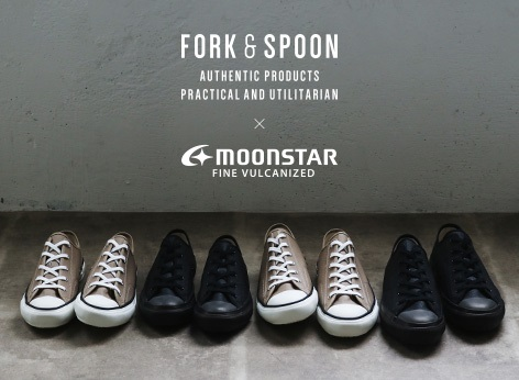 MOONSTAR×FORK&SPOONに新作登場!