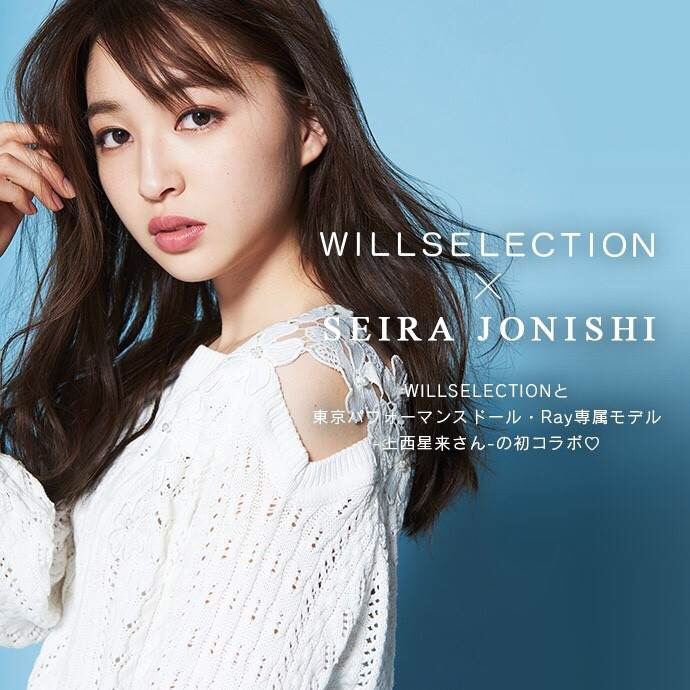 2018 Spring「WILLSELECTION × SEIRA JONISHI」