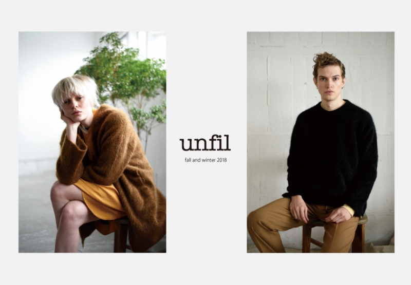 unfil 2018A/W collection