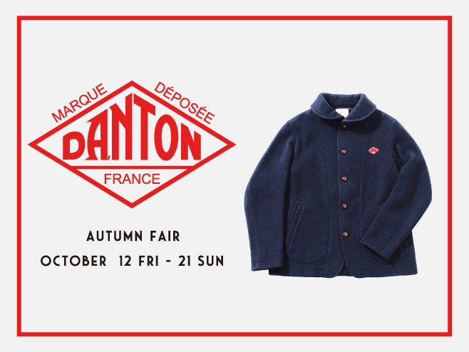 DANTON - AUTUMN FAIR 2018 -