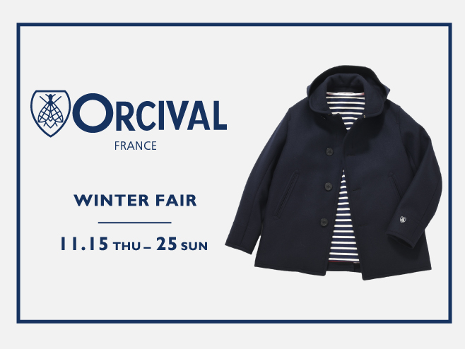ORCIVAL -winter fair 2018-