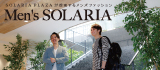 Men's SOLARIA BLOG